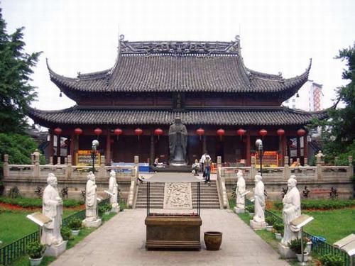 Confucianisme, l'école des léttrés Confuc10