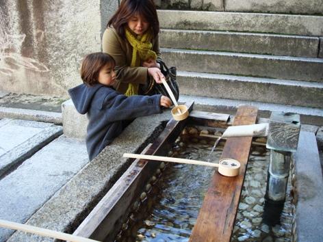 Shintoisme, le chemin vers les dieux. Dsc02010