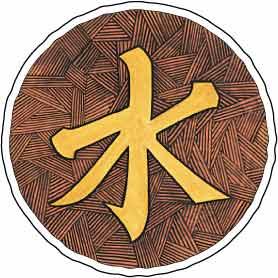 Confucianisme, l'école des léttrés Dws-t-10