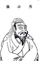 Confucianisme, l'école des léttrés Images31