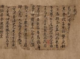Confucianisme, l'école des léttrés Images32