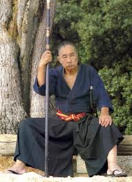 Kendo ...... Images43