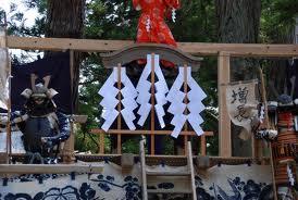 Shintoisme, le chemin vers les dieux. Images61