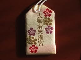 Shintoisme, le chemin vers les dieux. Images71
