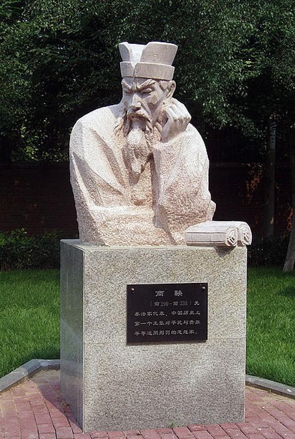 Confucianisme, l'école des léttrés Photol11