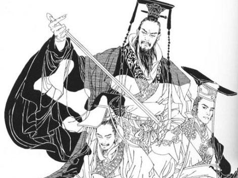 Confucianisme, l'école des léttrés Wang_m10