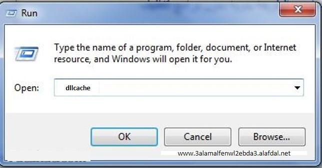 طريقة تنظيف الكمبيوتر وتسريعه عن طريق الأمر تشغيل -  Run في ويندوز 7 بالصور Dll10