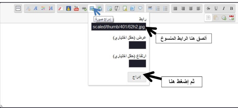 طريقة وضع صورة بالمنتدى للزوار Mousab12