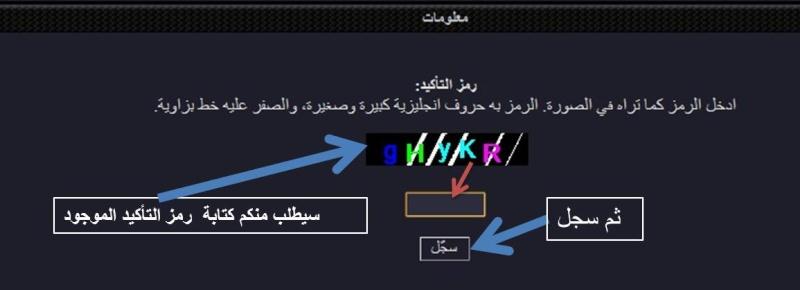طريقة وضع صورة بالمنتدى للزوار Mousab15