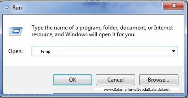 طريقة تنظيف الكمبيوتر وتسريعه عن طريق الأمر تشغيل -  Run في ويندوز 7 بالصور Temp13