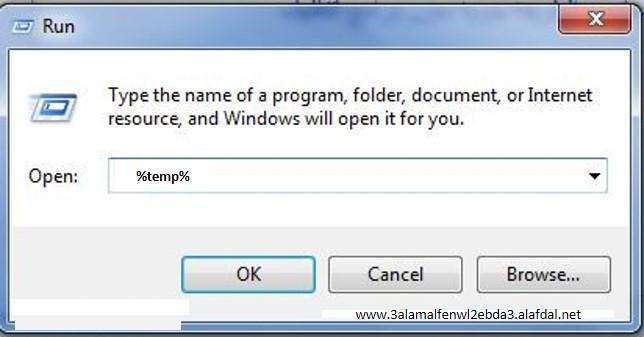 طريقة تنظيف الكمبيوتر وتسريعه عن طريق الأمر تشغيل -  Run في ويندوز 7 بالصور Temp14