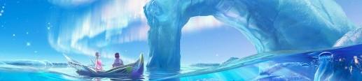 L'étendue de glace