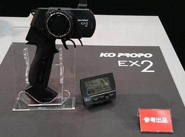 nouvelle radio pour MR03 Sport - la KT - 432P Koprop10