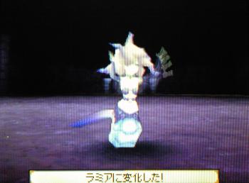SaGa 2: Hihou Densetsu Saga2_10