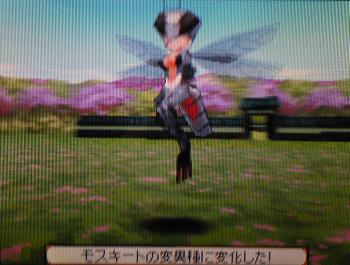 SaGa 2: Hihou Densetsu Saga2_11