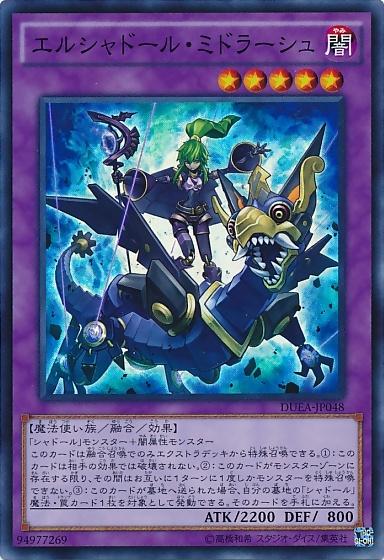 Yu-Gi-Oh! Card Corruption (F/F MC/EC) Yugioh12