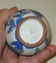Blue glazed bud vase Dscn8235