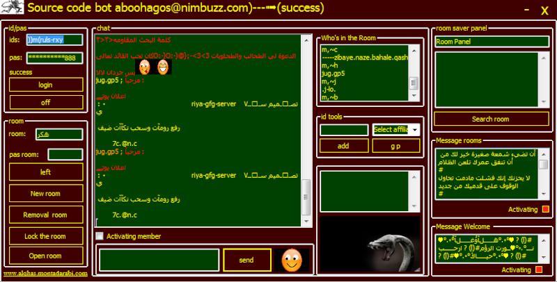 مشروع بوت يحتوي على فيسات النيم الاصليه Source code bot aboohagos@nimbuzz.com Oi11