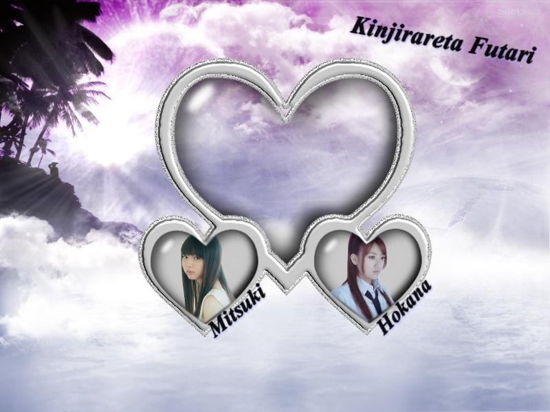 [Team K] Kinjirareta Futari Ciel-n12