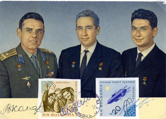 12 octobre 1964 - Voskhod 1 / 50ème anniversaire Voskho10