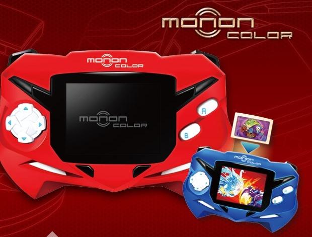 La Monon Color A10