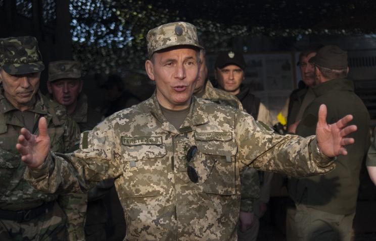 Tình hình Ukraine - Page 17 10622210