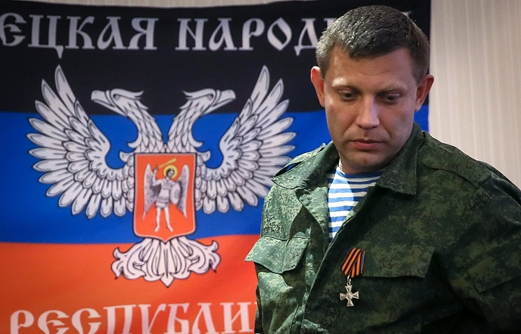 Tình hình Ukraine cập nhật 10644710