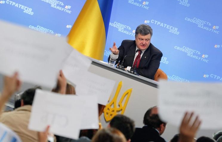 Tình hình Ukraine cập nhật - Page 2 10671210