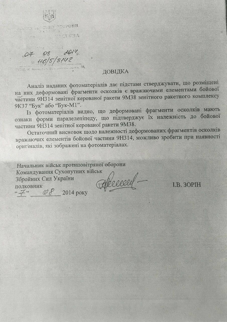 Tình hình Ukraine cập nhật 2212