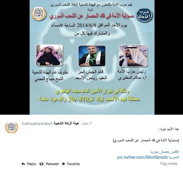 """IS: """"Nhà nước Hồi giáo"""" tự xưng Ajmi10"""
