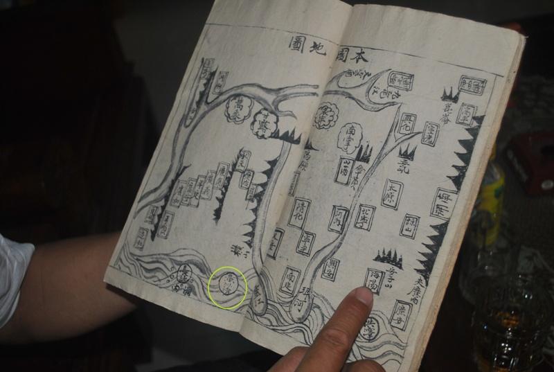 Những tấm bản đồ chứng minh Hoàng Sa, Trường Sa thuộc về Việt Nam B10