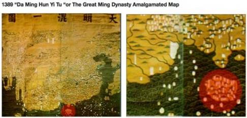 Những tấm bản đồ chứng minh Hoàng Sa, Trường Sa thuộc về Việt Nam C-map210
