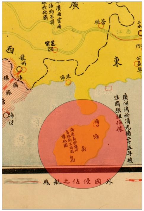 Những tấm bản đồ chứng minh Hoàng Sa, Trường Sa thuộc về Việt Nam C-map310