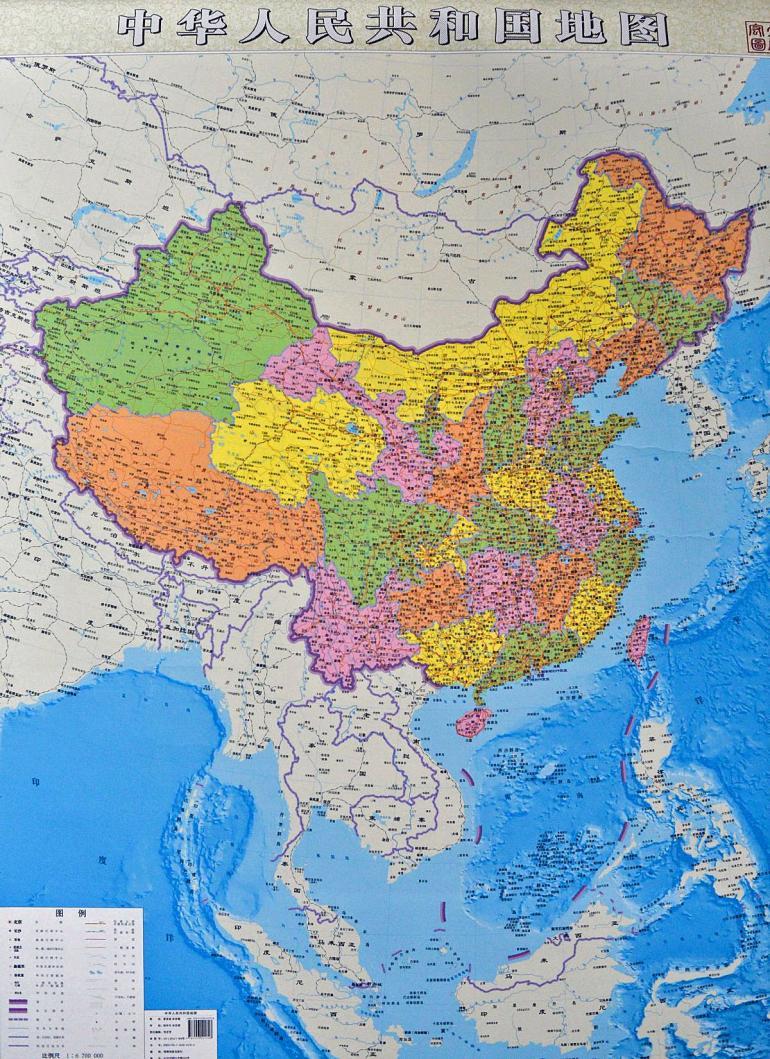 Nhận dạng một số chiến lược, chiến thuật của Trung Quốc hòng độc chiếm biển Đông China-11