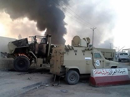Tình hình Iraq Iraq_110