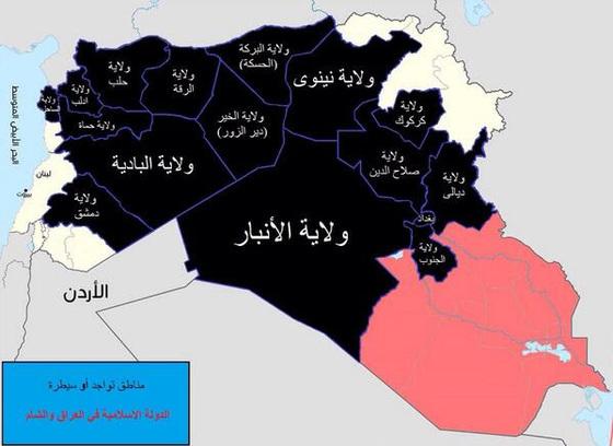 """IS: """"Nhà nước Hồi giáo"""" tự xưng - Page 8 Isis-w10"""