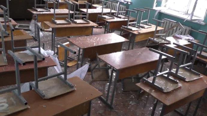 Tình hình Ukraine cập nhật School10
