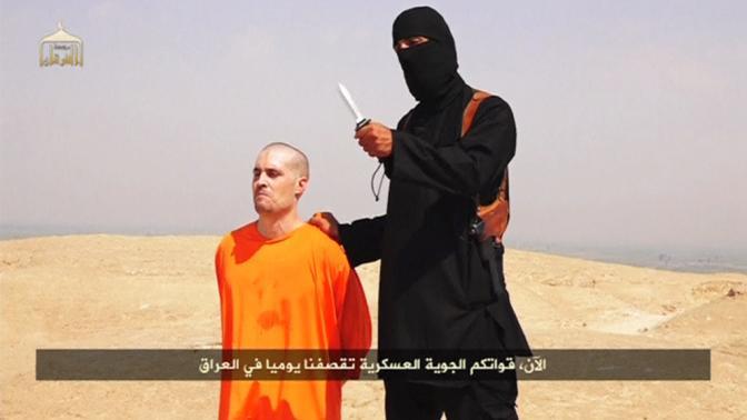 """IS: """"Nhà nước Hồi giáo"""" tự xưng Ti_xui17"""