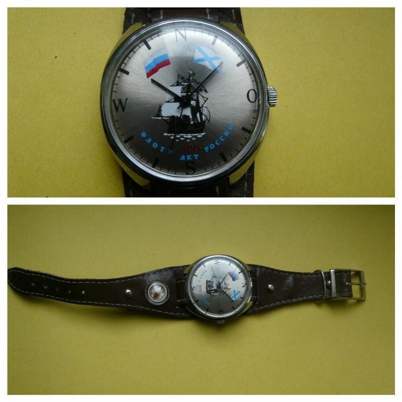Un bilan horloger 2014 ? _5710
