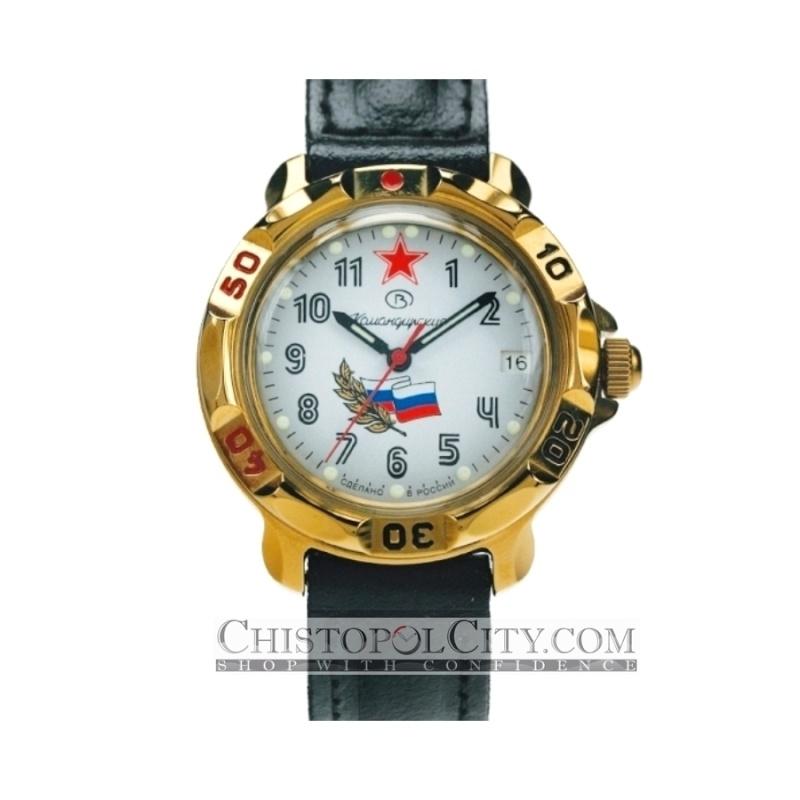 Un bilan horloger 2014 ? Russia12