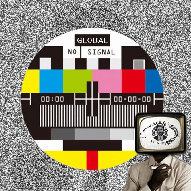 ИСТИНА о ономе о чему се ћути  Global10