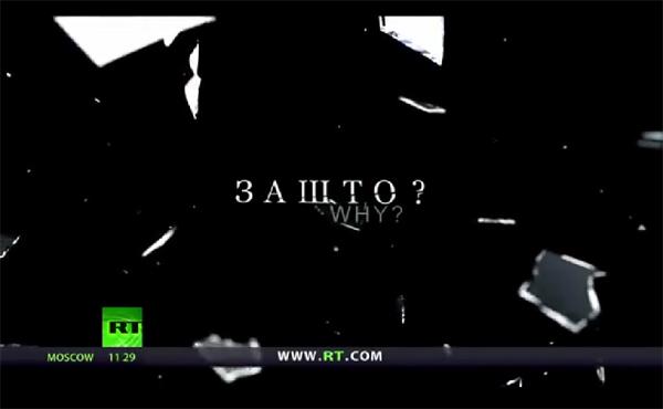 """""""ЗАШТО?"""" - Филм RT о НАТО бомбардовању Југославије Zasto10"""