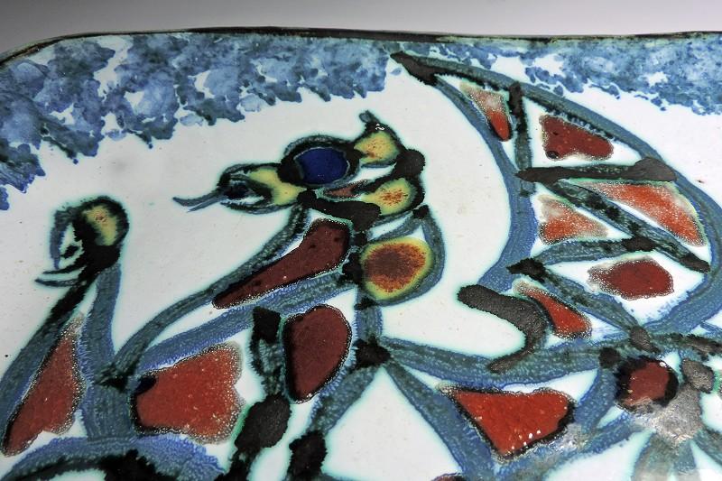 Wye pottery, Clyro, Adam Dworski - Page 2 _210