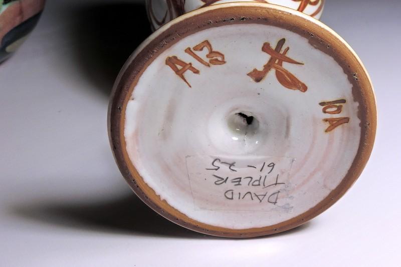 aldermaston - Aldermaston Pottery - Page 2 _dscn318