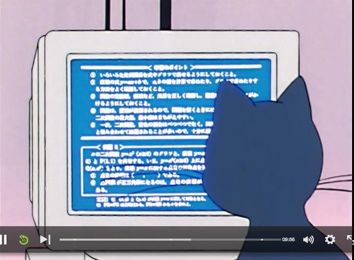 SM Crystal Episode 2 - Spoilers Screen34