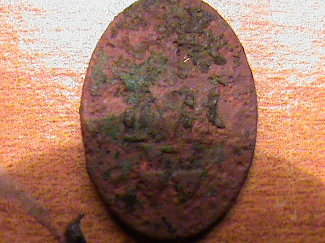 Médaille de la Rue du Bac Dsc00382
