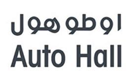 rapport - Rapport de stage -Auto Hall-OFPPT Logo-a10