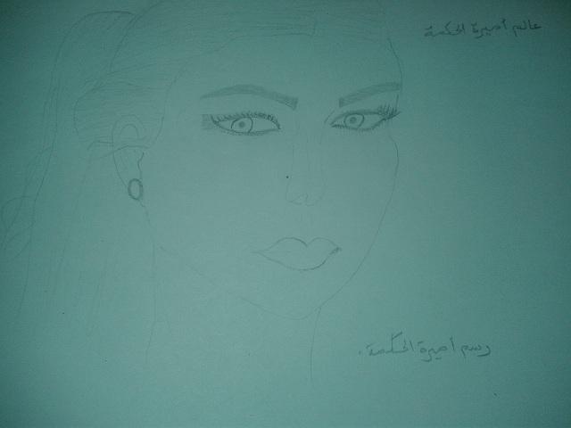 رسمت هيفاء وهبي 20140912