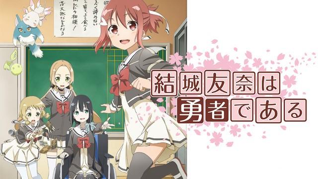 [ANIME] Yuki Yuna wa yusha de aru Yuki10