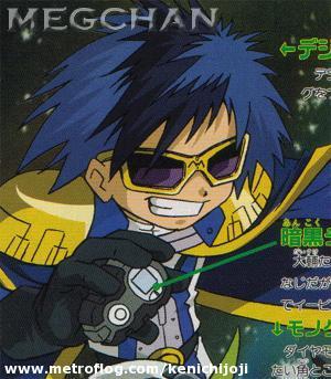 [Asuka] Emperador Digimon VS. Antoleon 13353110